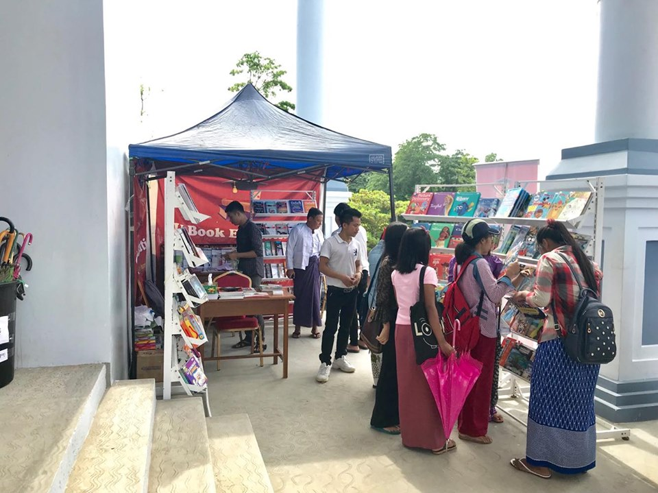 Book Fair Event (Pyay)